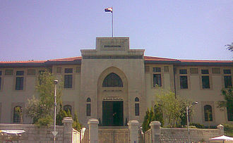 Damascus University headquarters in Baramkeh Damascus University.jpg