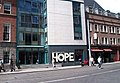 Damien Dempsey gives me HOPE - geograph.org.uk - 1972294.jpg