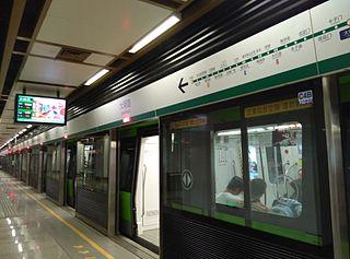 Daminglu station Nanjing Metro station