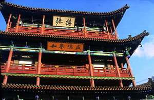 Datong - The Drum Tower (鼓楼)