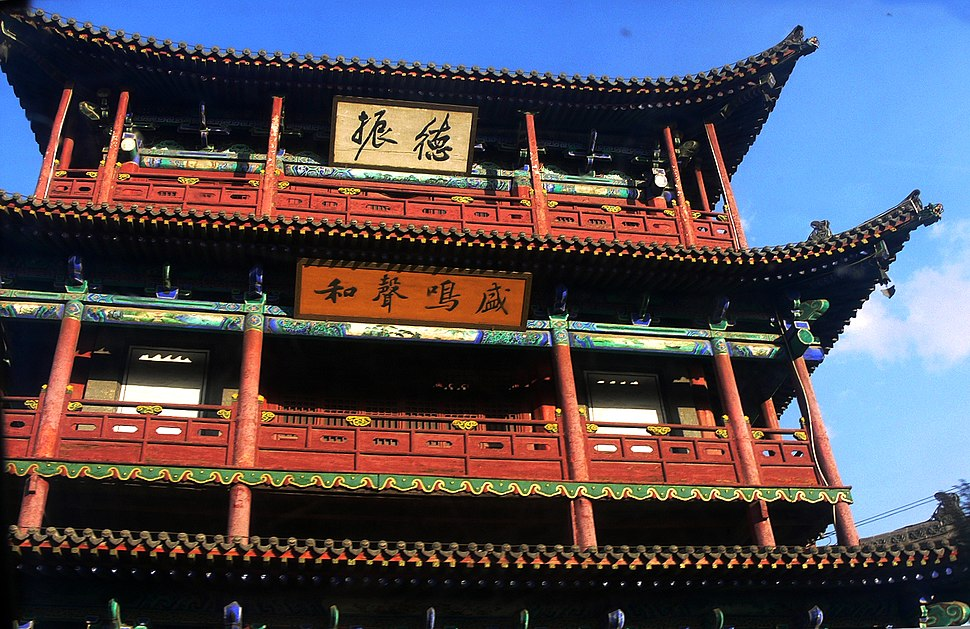 Datong bell tower