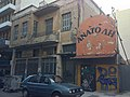 Derelict Athens - Αθλητική Λέσχη Αμπελοκήπων, Έσλιν - panoramio.jpg