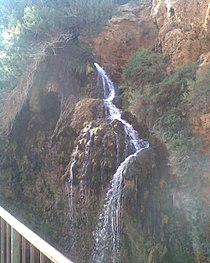 Derna waterfalls 1.jpg