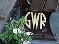 Detail at Machynlleth railway station - geograph.org.uk - 594228.jpg