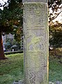 Detail of Halton Cross - geograph.org.uk - 641029.jpg