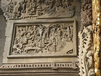 Qing'an Guildhall - Image: Detail of stone carve in Qingan Association 4