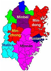 Dialectes du min dans la province de Fujian - source wikipedia