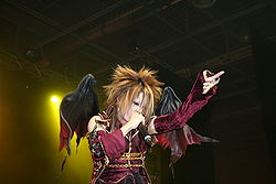 Dio Distraught Overlord 20070708 Japan Expo 31.jpg