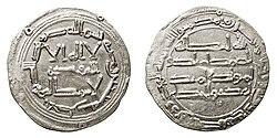 Dirham abd al rahman i 21816.jpg