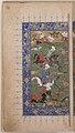 Divan (Collected Works) of Jami MET sf13-228-4-fol2r.jpg