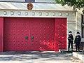 Door of Chinese Embassy Yangon 2.jpg