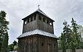 Drewniana dzwonnica-zbliżenie.jpg
