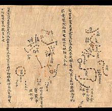 Mintaka - Wikipedia