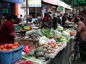 Dunhuang market, Gansu, China