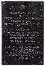 Dzhokhar Dudayev tablet at Barclay hotel in Tartu-edit.JPG