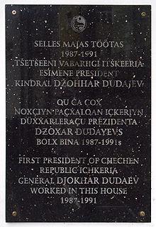 http://upload.wikimedia.org/wikipedia/commons/thumb/9/95/Dzhokhar_Dudayev_tablet_at_Barclay_hotel_in_Tartu-edit.JPG/220px-Dzhokhar_Dudayev_tablet_at_Barclay_hotel_in_Tartu-edit.JPG