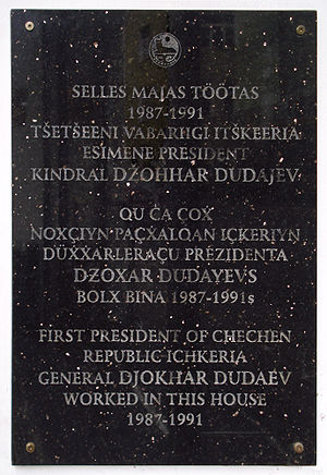Dzhokhar Dudayev - Memorial plaque in Tartu
