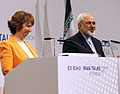 E3-EU+3 Iran Talks March 2014 Vienna (13268787435).jpg