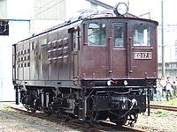ED17-1 of JNR.jpg