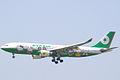 EVA Air Airbus A330-203 landing.jpg