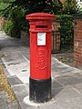 Edward VII postbox, Fern Avenue, Jesmond - geograph.org.uk - 1419845.jpg