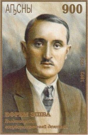 Efrem Eshba - Eshba on a 1997 Abkhaz stamp