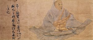 Nise-e - Image: Emperor Hanazono large