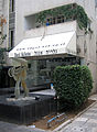 Engel Galleries, Tel Aviv-Yaffo.jpg
