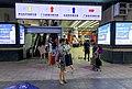 Entrance 1 of Guangzhou East Railway Station (20180925140837).jpg