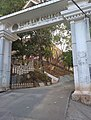 Entrance to the Govt Law College.jpg