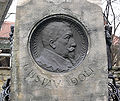 Erfurt Gustav-Adolf-Brunnen 04.jpg