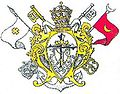 Escudo del Rosario.jpg