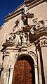 Església de Llardecans, portada barroca.jpg