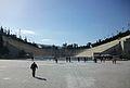 Estadi Panathinaikó, Atenes.JPG