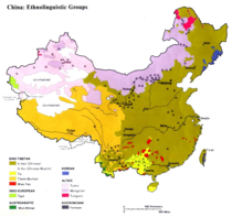 Ethnolinguistic map of China 1983.png