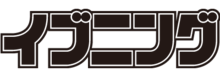 Evening (magazine) logo.png