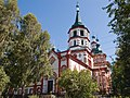 Exaltation of the Cross Church, Irkutsk, Russia.jpg