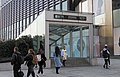 Exit 10 of South Shaanxi Road Station (20180101141327).jpg