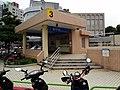 Exit 3, Fuzhong Station 20170909.jpg