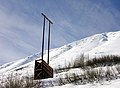 FEMA - 628 - Photograph by Dave Saville taken on 03-06-2000 in Alaska.jpg