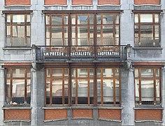 Façade La Presse Socialiste Coopérative, Rue des Sables (Bruxelles).jpg