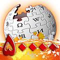 Fa Wikipedia-logo 500000 4.jpg