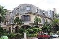 Fachada casa en el Vedado Habana.jpg