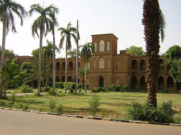Khartoum University established in 1902 Faculty of Science (University of Khartoum) 002.jpg