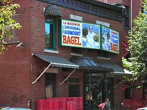 Fairmount Bagel - Image: Fairmount bagel