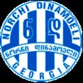 Fcndt logo.png