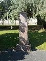 Ferenc Erkel memorial stone by Géza Széri-Varga, 2017 Tatabánya.jpg