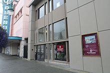 First National Bank Alaska Wikipedia