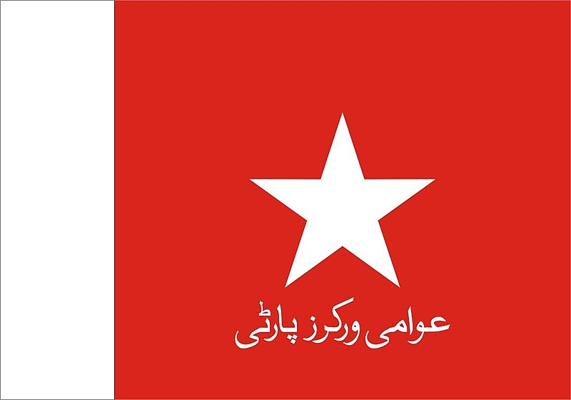 File:Flag of Awami Workers party.jpg