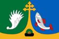 Flag of Klepikovsky rayon (Ryazan oblast).png